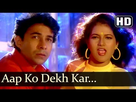 Aap Ko Dekh Kar (HD) - Sarhad - The Border of Crime Song - Deepak Tijori - Rutika