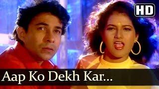 Aap Ko Dekh Kar (HD) - Sarhad - The Border of Crime Song - Deepak Tijori - Rutika