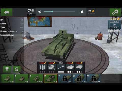 Оружие Победы танк Т 34 Инфографика Инфографика