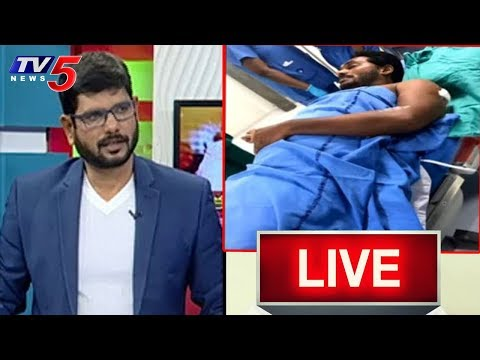 Live updates on Attack on YS Jagan | TV5 Murthy Special Live | TV5 News