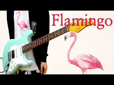 Flamingo/米津玄師Kenshi Yonezu(Guitar Cover)ギターで弾いてみた