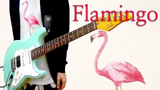 Gambar cover Flamingo/米津玄師  Kenshi Yonezu(Guitar Cover)ギターで弾いてみた