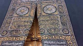 دعاء الحاج والمعتمر في الطواف الشيخ محمد الشنقيطي