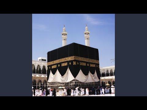 Surah Al Jathiya
