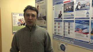 Отзыв о курсе smm, преподаватель Оскар Хуснутдинов