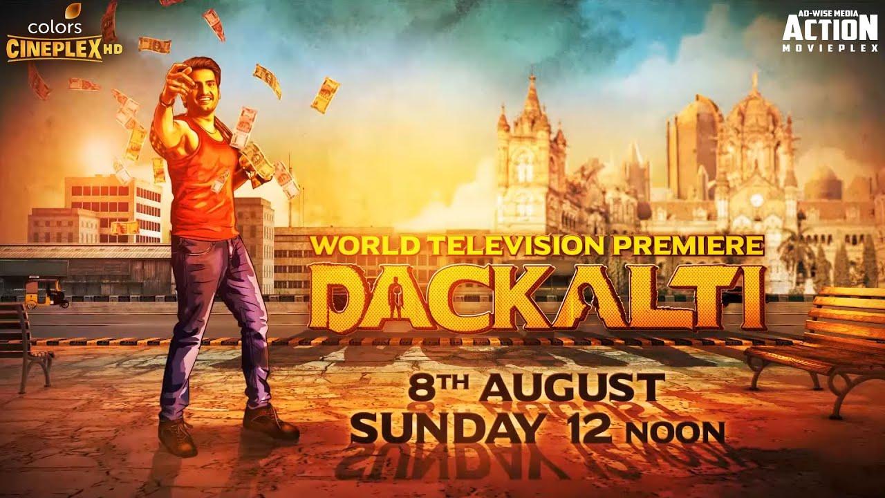 DACKALTI (Dagaalty) 2021 Official Hindi Dubbed Promo | South Movie 2021 | Santhanam & Rittika Sen