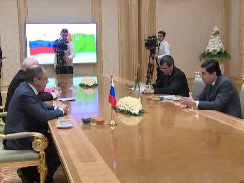 С.Лавров и Президент Туркменистана Г.Бердымухамедов