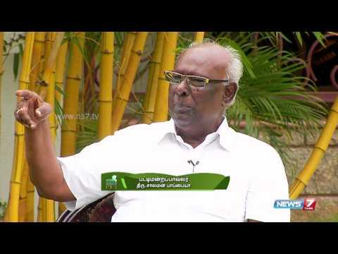 Paesum Thalaimai - Pattimandram fame Solomon Papaiya opens up about his life (3/4) | 26-07-2015