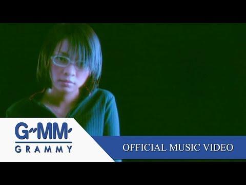 ฉันขอโทษ - แอน ธิติมา【OFFICIAL MV】