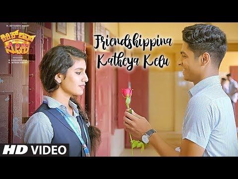 Friendshippina Katheya Kelu Video Song   Kirik Love Story Video Songs   Priya Varrier, Roshan Abdul