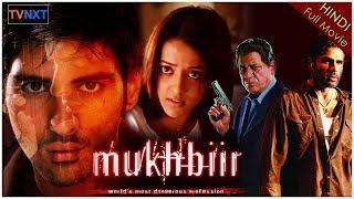 TVNXT : Mukhbiir (2008)