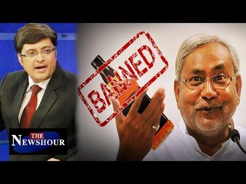 Drinking Alcohol BIGGER Crime Than Murder in Bihar: The Newshour Debate (5th Aug 2016)