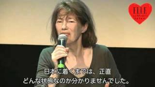 【ELLE TV JAPAN】ジェーン・バーキン『Together for Japan』