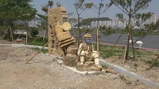 포항 형산강수변 친수레저파크&신부조장터공원및 뱃길복원공…