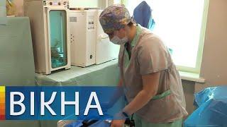 Тотальный карантин и вакцинация коронавирус в Украине 26 февраля Вікна Новини