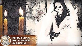 Старинные обряды Древней Руси: Как провожали в лучший мир молодых да незамужних