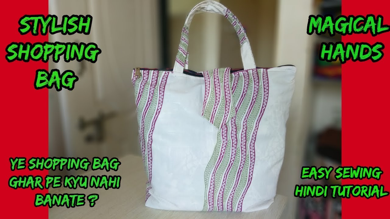 How To Make Cloth Bags At Home In Hindi
