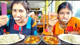 Eating Chicken Manchurian with Fried Rice || Food e Food Restaurant || Eating Show