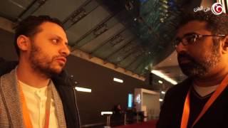 مهرجان برلين السينمائي 2017- الرسالة الثالثة