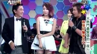 综艺大热门20130916大热门最紧张的一夜 两岸好声音大PK(上)