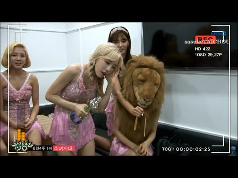 SNSD Funny Cut Edited Ver.  『Lion Heart』② 150825 ~ 150916