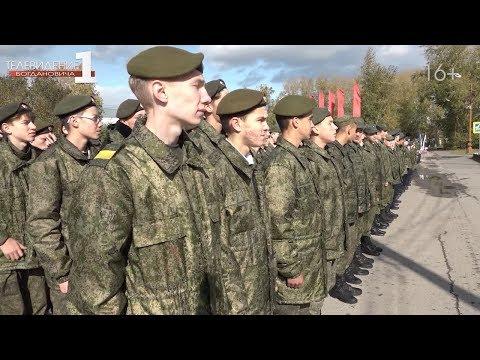 Присяга богдановичских кадет