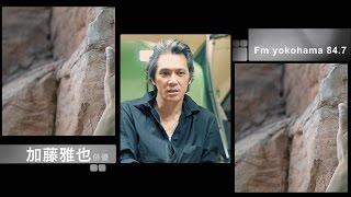FMヨコハマタイムテーブル企画9月号表紙 DJ加藤雅也 スペシャルムービー.