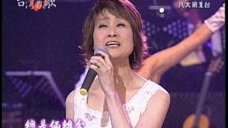 尤雅+我不知我愛你+愛不是佔有+難忘初戀的情人+重相逢+台灣的歌