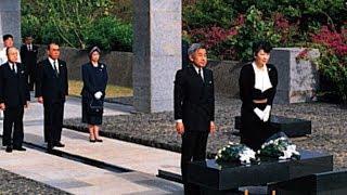 天皇陛下が行ったら、心霊現象が鎮まった!一般人が絶対入れない日本の立入禁止区域!今上陛下が慰霊された結果… thumbnail