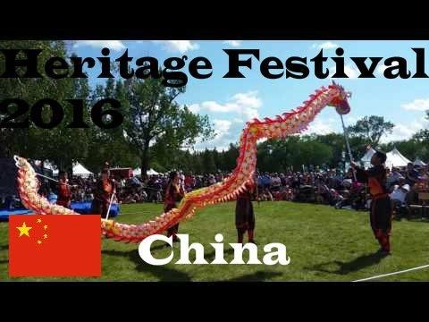 Dragon dance - Chinese Pavilion at Edmonton Heritage Festival 2016