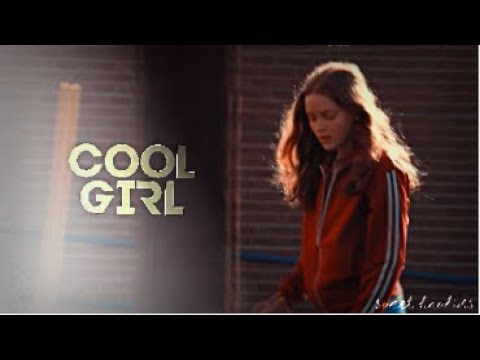 max mayfield | i'm a cool girl