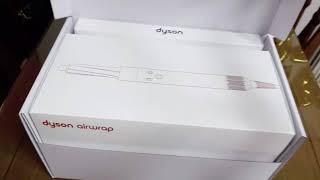 다이슨에어랩 언박싱 dyson airwrap unbox…