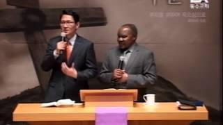 20150329 사랑으로 역사하는 믿음 동수교회 리오바…