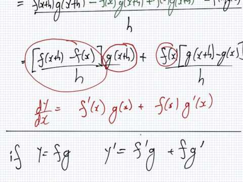 Mathematics for Engineering | Calculus | Product Rule