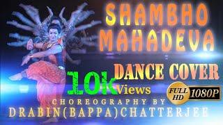 Shiv tandava | shambho Mahadeva | shankar mahadevan | Shiva Dance Choreography |