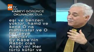 Nihat Hatipoglu- Kabe'yi gorunce okunacak dua 2017 Video