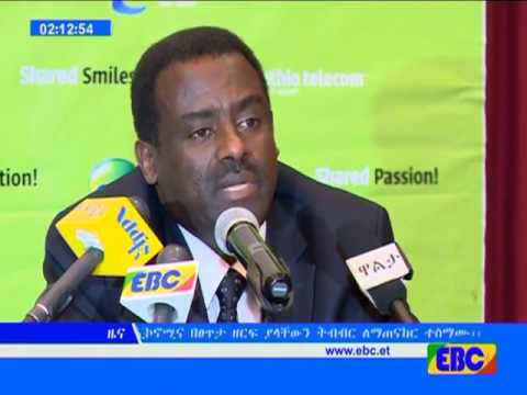 Breaking News: Ethiopian News August 17, 2016