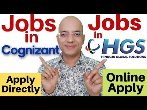 Jobs In Cognizant & Hinduja Global Solutions Limited | Great Full Time Jobs | नौकरी कैसे मिलेगी |