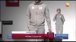 Южнокорейская олимпийская сборная выступит в