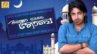 New Release Non Stop Mappilapattukal 2015 | Allah Mere Tauba | Non Stop Mappila Album Songs