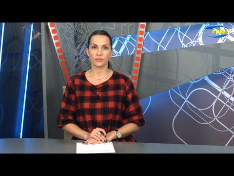 Телерадиокомпания «ГРАД»: Новости Одессы 11.12.2020
