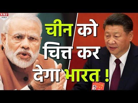 Omani Port के जरिए China को तबाह करेगा india, देखें वीडियो