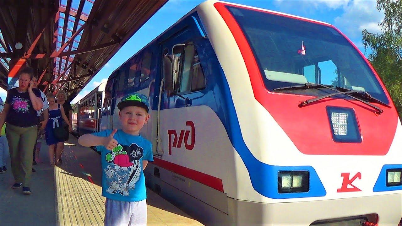 Железная дорога и поезда для детей видео про поезд и паровозики катаемся на поезде