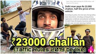 ₹23000 Challan ft. Traffic Rules 2019 | funny | Akash sagar