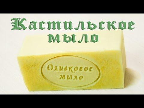 Кастильское мыло Kamila Secrets Выпуск 48