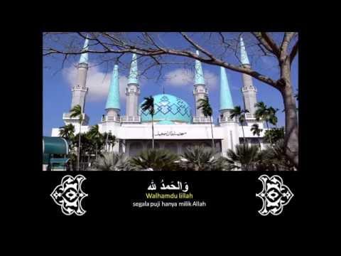 Doa Asbahna wa Asbaha mulku lillah ustaz nabil ahmad أَصْـبَحْنا وَأَصْـبَحَ المُـلْكُ لله