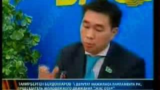 О борьбе с наркобизнесом Бердонгаров Танирберген(, 2010-01-11T10:32:21.000Z)