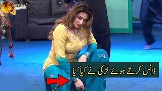 Download Zamonga Malangi Da | Hina Khan | Desi Mujra | Tery Ishq Mein Mar Jaon MP3 song and Music Video