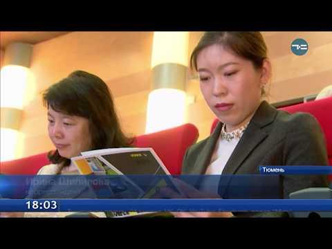 В Тюменской области планируют построить Российско-Китайский бизнес-парк