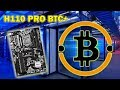 13 GPU Motherboard By ASRock H110 Review and Setup - YouTube